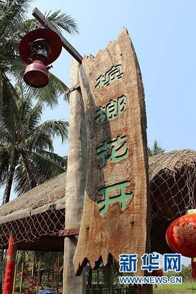 http://www.gyw007.com/caijingfenxi/328033.html