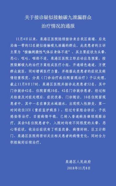 图片来源:泉港区人民政府