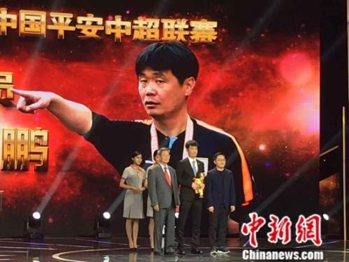 中超联赛颁奖典礼海口举行 武磊金靴+MVP成赢家