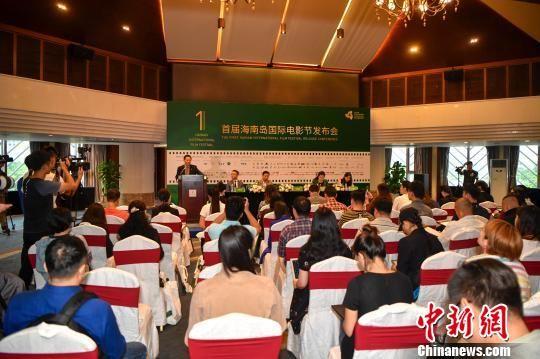 12月9日,首届海南岛国际电影节组委会在三亚举行新闻发布会。 骆云飞 摄