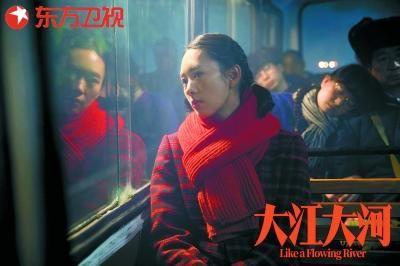 童瑶饰演宋运萍。