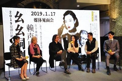《幺幺洞捌》发布会现场,(从左至右)马靖雯、丁乃竺、赖声川、倪妮、郝光、丁辉。上剧场供图