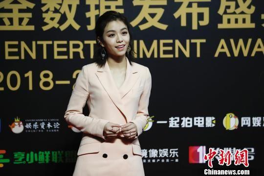 台湾女演员宋芸桦凭《西虹市首富》获年度电影票房贡献新生代女艺人 杜洋 摄