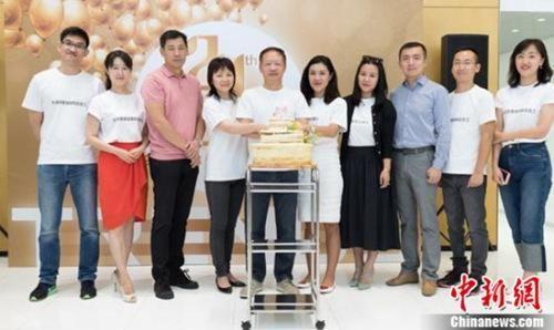 资料图:2017年,时尚集团董事长刘江、时尚集团总裁苏芒等为集团庆生。