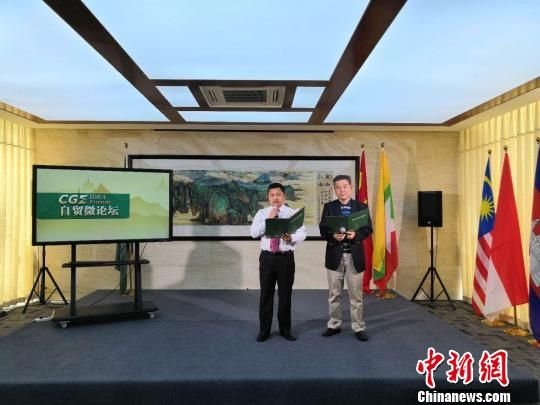 图为缅甸驻南宁总领事馆总领事梭岱南(左一)与中金鹰和平发展基金会执行理事长李柏青(右一)共同宣读《三亚凤凰岛倡议》。 杨陈 摄