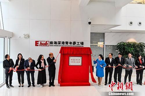 资料图:3月24日,高雄市市长韩国瑜到访深圳。图为韩国瑜为台湾青年创新创业基地揭牌。中新社记者 陈骥�F 摄