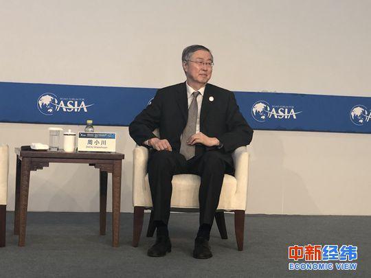 博鳌亚洲论坛副理事长、中国人民银行原行长周小川 中新经纬客户端 罗琨 摄