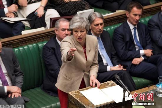 资料图:英国首相特蕾莎・梅在议会。