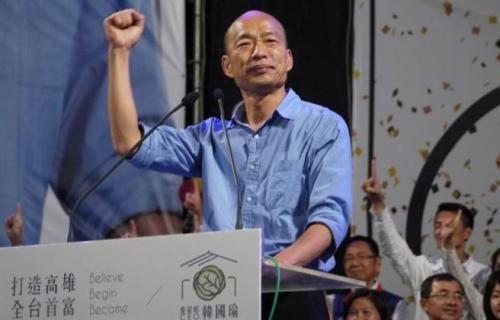 资料图:高雄市长韩国瑜。图片来源:台湾《中时电子报》 刘宥廷摄