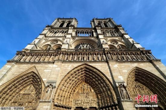 资料图:法国巴黎圣母院。