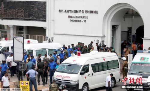 斯里兰卡首都科伦坡多个地点4月21日复活节当天发生爆炸,包括多所教堂和酒店。