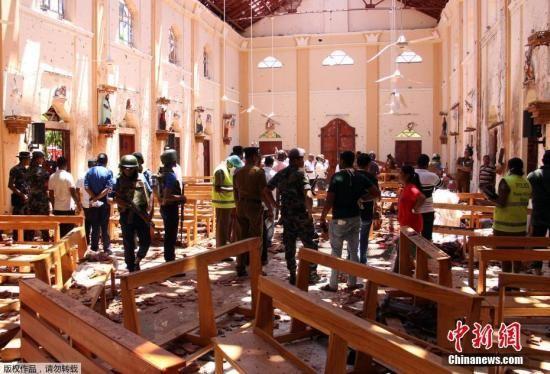 资料图:斯里兰卡多个教堂和高级酒店4月21日复活节当天发生爆炸,已造成数百人伤亡。斯里兰卡安全官员正展开调查。图为警方和安全官员正在发生爆炸的教堂进行现场勘查。