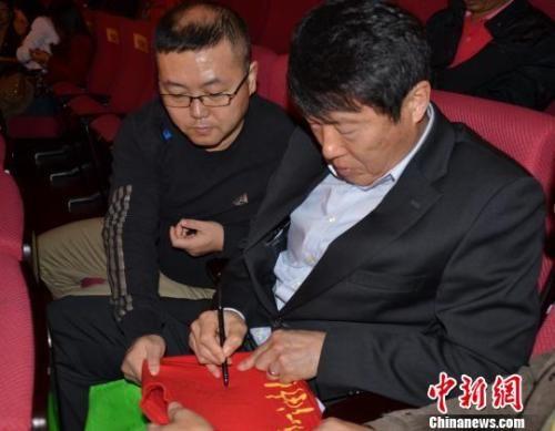 车范根与中国足球一直有着很深的渊源。(资料图) 郑小红 摄