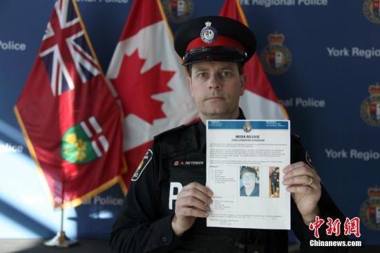 资料图:加拿大警方介绍中国留学生遭绑架案进展。中新社记者 余瑞冬 摄