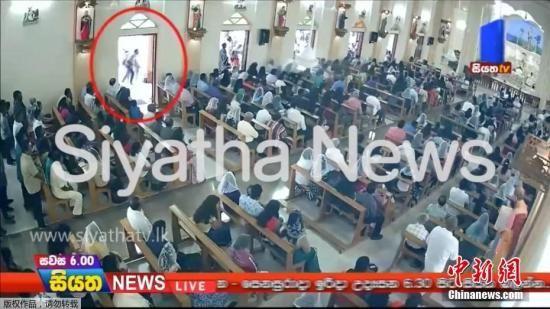据路透社报道,斯里兰卡部长表示,包括NTJ(National Thowheed Jamath)在内的两个斯里兰卡国内伊斯兰组织对复活节爆炸袭击事件负责。