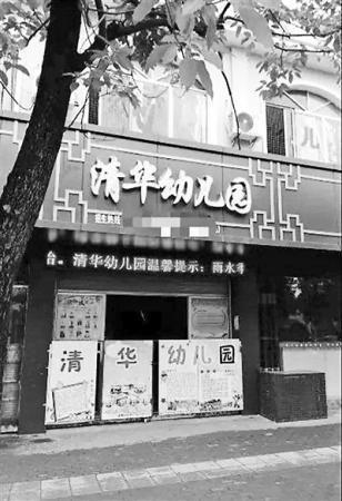 赣州市一家幼儿园
