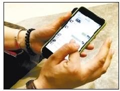 中介给记者展示她和供卵者的聊天记录。来源:北京青年报