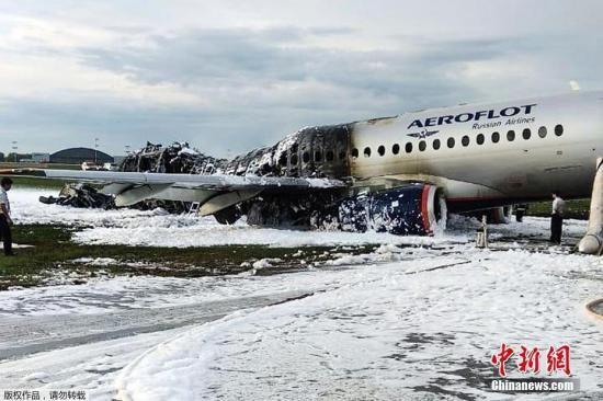 资料图:一架苏霍伊超级100型客机在迫降时发生起火事故。