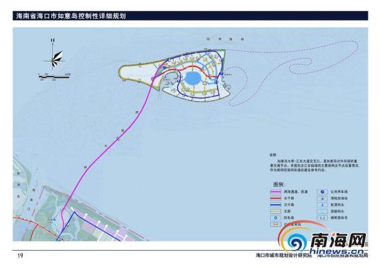 中秋辽宁适合去哪旅游:海口如意岛控规公示 定位为低碳、环保型高端旅