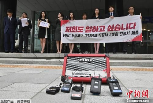 """韩国立法禁职场欺凌 """"霸道总裁""""再这样做或坐牢!"""