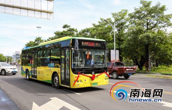 """7月30日上午,陵水举行38辆纯电动公交车上线暨15条""""村村通""""线路开通仪式。通讯员 胡阳 摄"""