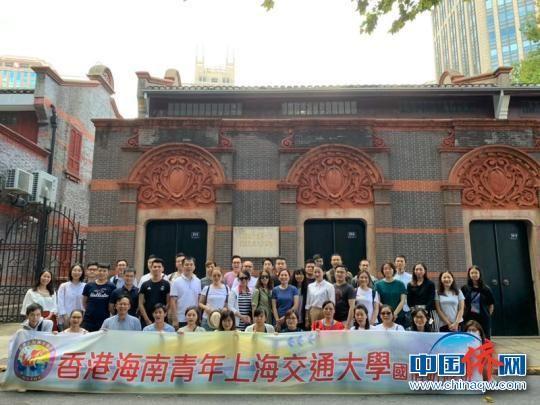 海南省委统战部开香港海南青年国情教育专题培训班