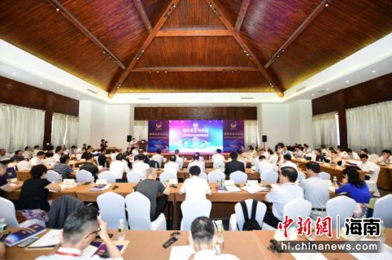 体育领域公证法律服务国际研讨会三亚召开