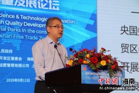 海南省委深改办(自贸办)宣传处处长李宇飞就海南自贸区(港)建设背景下的科技创新与园区发展作主旨演讲。
