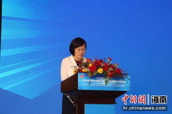 海南省科学技术协会主席刘艳玲致辞
