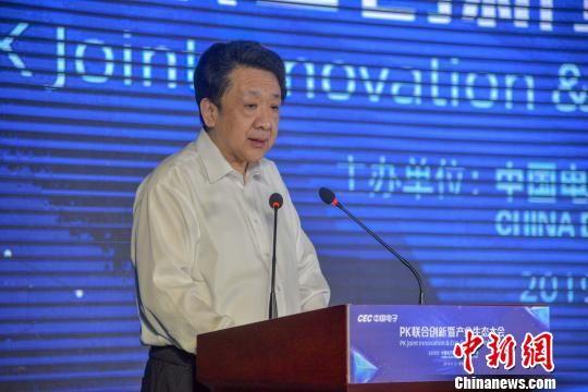 图为中国电子董事长、党组书记芮晓武致辞。 洪坚鹏 摄