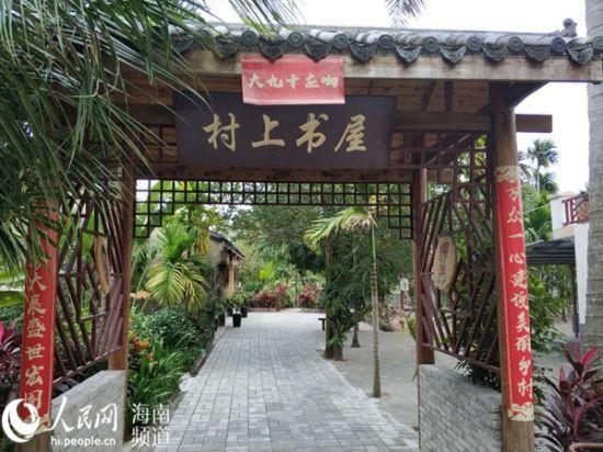 生态开发后中廖村的美丽景色。 樊欢迪摄