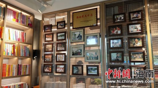 海南最美书店――凤凰九里书屋。王晓东摄