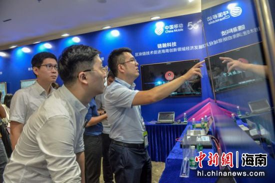 """成都的移动手机号码段海南移动与海南生态软件园共建""""5G未来新城"""""""