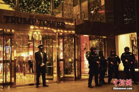 价值超35万美元珠宝被盗!特朗普大厦连发窃案