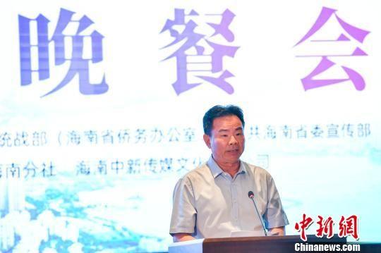 海南省委常委、统战部部长肖杰在欢迎会上致辞。 骆云飞 摄
