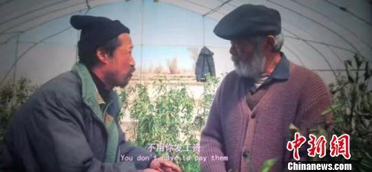 杨根和:出演电影《我和我的祖国》牧民角色自豪