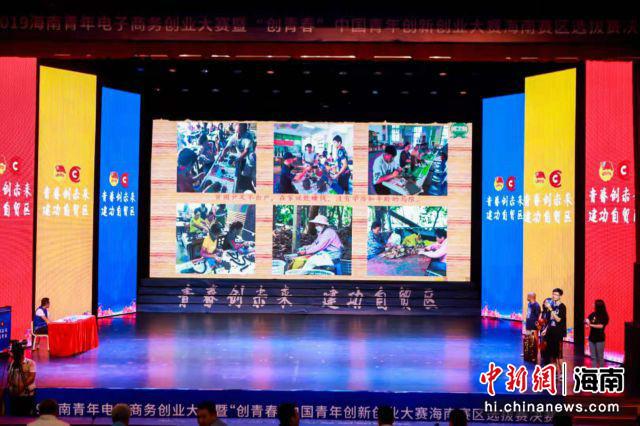 http://www.shangoudaohang.com/zhengce/228391.html