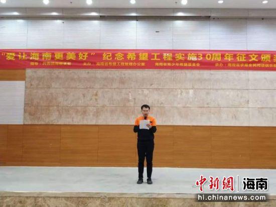 http://www.mhkcctv.com/shishangchaoliu/32472.html
