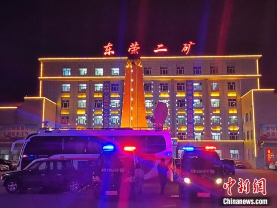 黑龙江双鸭山煤矿事故进展:7矿工身体正常待救援