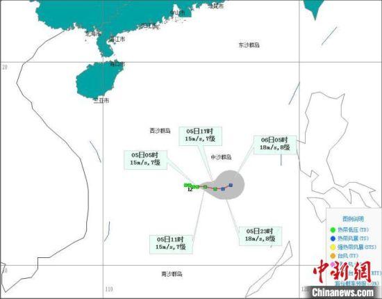 南海熱帶低壓11月5日5時預報路徑圖。海南省氣象服務中心 供圖 尹海明 攝