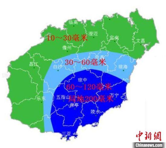 海南岛11月9日8时至12日8时过程累积雨量预报图。海南省气象服务中心 供图
