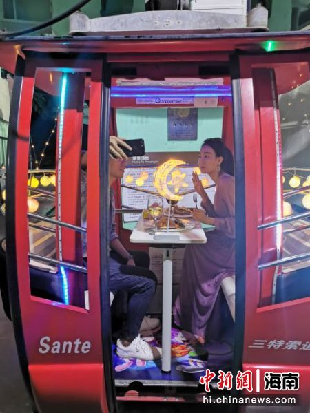 游客享受陵水南湾猴岛缆车星空餐吧美食。陵水南湾猴岛供图