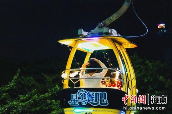 陵水南湾猴岛推出缆车星空餐吧打造夜间浪漫。陵水南湾猴岛供图
