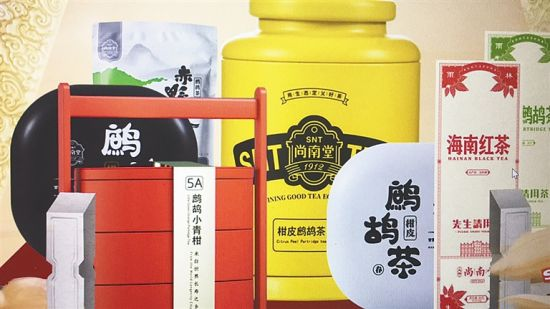 普通的�p��茶��^深加工和品牌包�b后,身�r倍增。