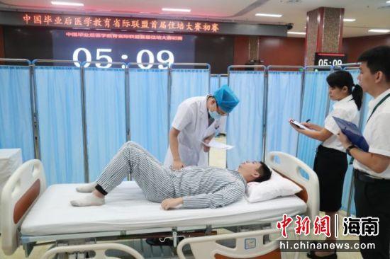 选手在比赛现场为标准化病人查体。院方供图