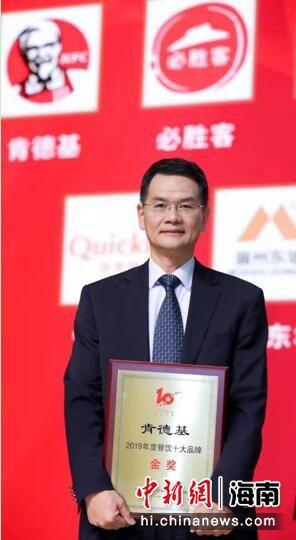 百胜中国肯德基品牌总经理黄进栓(Johnson Huang)领奖