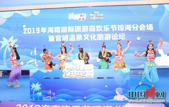 2019海南国际旅游岛欢乐节琼海分会场活动开启