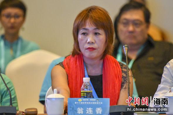台湾海南民间交流总会理事长翁连香。骆云飞 摄