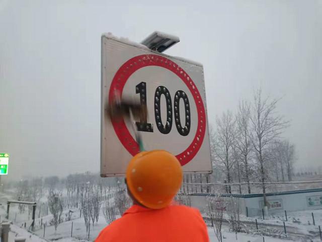 受降雪影响 北京多条高速出京方向临时封闭