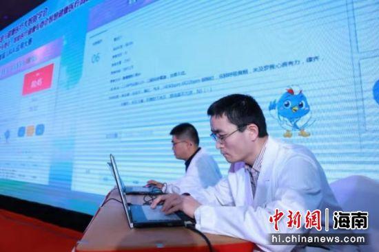 图为中国首届儿科AI应用大赛现场。李天平 摄